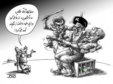 Cartoonist Mana Neyestani shows Ali Khamenei, Iran's Leader, in the middle of a fight between Ahmadinejad and Larijani (Via Mardomak)