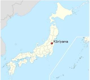 Kōriyama1, Fukushima