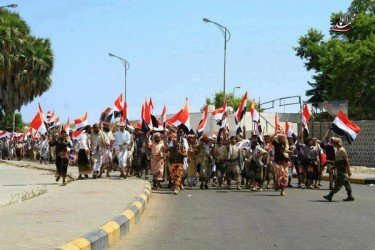 Pro-Hadi rally in Aden organized by Islah party and escorted by security forces