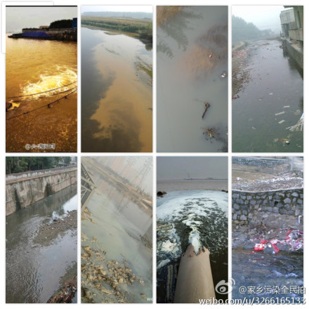 A collection of microbloggers' photos of river pollution near their hometown.
