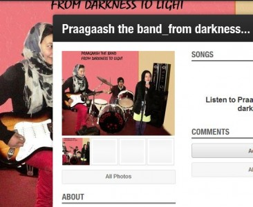 Pragaash The Band -