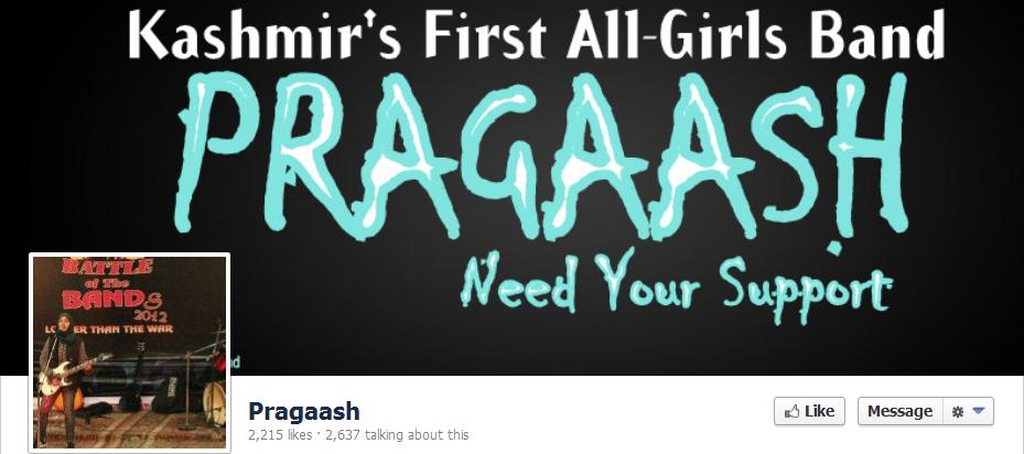Cover of a Facebook page supporting pragaash