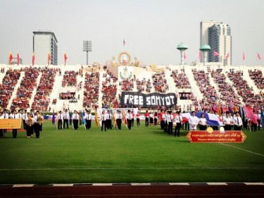Students call for Somyot's release during a university football match. Photo from @anuthee