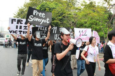 Students protest against the controversial Lese Majeste law. Photo from Flickr page of Prachatai