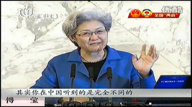 NPC's new spokeswoman Fu Ying chaired the news conference on March 5, 2013. (A screenshot from youku)