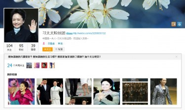 """Ms Xi fans Club"" on Weibo"
