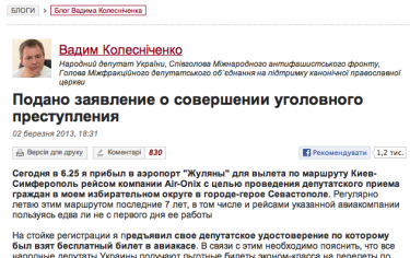 A screenshot of Vadym Kolesnichenko's March 2 blog post.