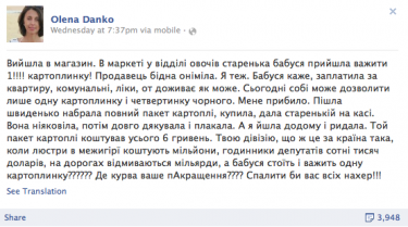 A screenshot of Olena Danko's story, taken roughly two days after it was posted.