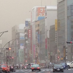Tokyo's sky turned hazy on March 10