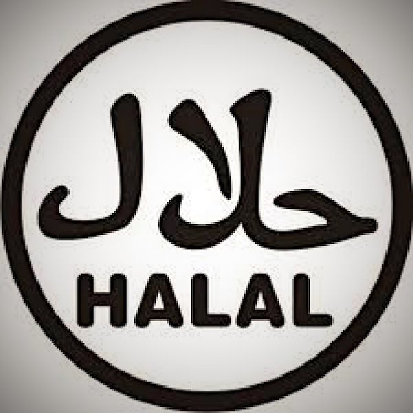 Halal Logo. Image courtesy Groundviews