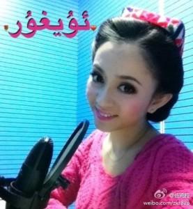 Zuo Kara zet haar gebetsmuts op.