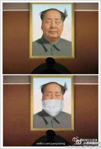 The above image showing Mao wearing a mask to mock at the air pollution in Beijing has been censored in Sina Weibo. (Via Blocked on Weibo)