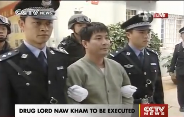 Naw Kham Before Execution