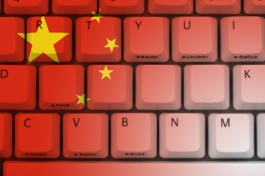 Internet in China by Karen Roach via Shutterstock