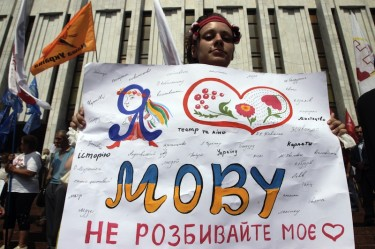 "At the protest rally against the language law in Kyiv, one of the protesters held a banner that read: ""I ♥ [Ukrainian] language. Don't break my ♥."" Photo by Tomasz Grzyb, copyright © Demotix (04/07/12)."