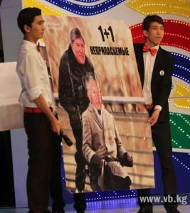 """1+1. Untouchables"" with Isa Omurkulov and Almazbek Atambev"