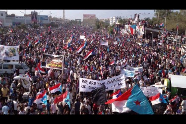 Crowds in Aden city on the anniversary of the declaration of war on Southern Yemen (Shared on twitter via @NajiAlkaladi)