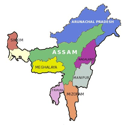 North Eastern States Of India. Image courtesy NEFIS Delhi Facebook page