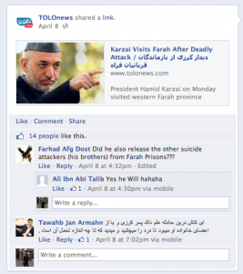 Screenshot of TV Tolo News Facebook page with a discussion about Hamid Karzai's trip to Farah.