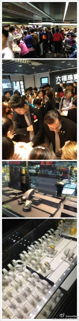 Weibo User Anson Feng was in Hong Kong buying gold last weekend and she what she saw in a jewelry shop in her micro-blogs.