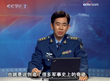 Dai Xu appears in China Central Television occasionally to comment on international relation. Screen Capture Image.