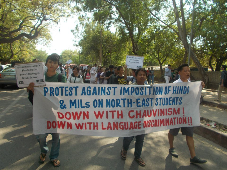 Students protest the imposition of Hindi and Modern Indian Languages, Image courtesy NEFIS Delhi Facebook Page