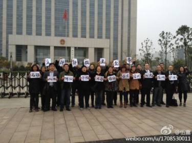 Lawyers urge for Wang's immediate release in front of Jinjiang court(pic from Sina Weibo)