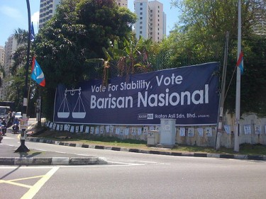 An election banner by the ruling party during the 2008 elections. Photo from Flickr  page of angshah, used under CC License