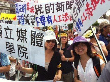 Members of the Academy of Independent Media rallied on September 1, Taiwan Journalist's Day.