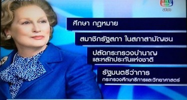 Thailand's state-run TV showing actress Meryl Streep as former UK Prime Minister Margaret Thatcher