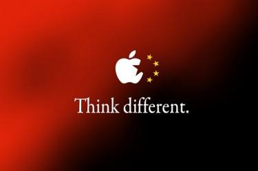 Chinese blogger @Foxshou explains Apple.Inc market strategy in China.
