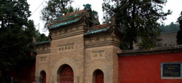Main gate of Xing Jiao temple in Xi'an(photo by blogger Guozi)