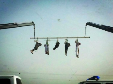 A close up of the 5 executed men in Saudi Arabia (Photo via @Bafana3)