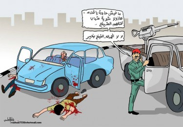 "Cartoon by Rashad Alsamei reads in Arabic ""There is nothing sir, these are just some youth the sheikh killed...no, no thank God, the sheikh is fine"" (Photo shared by Ali Albikhyti"