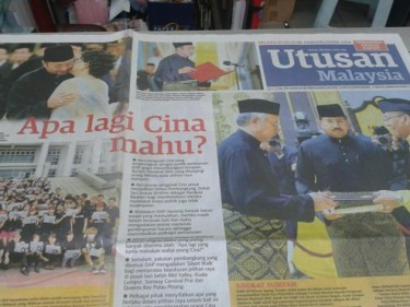 A copy of the controversial headline of Utusan Malaysia which was widely shared on the internet