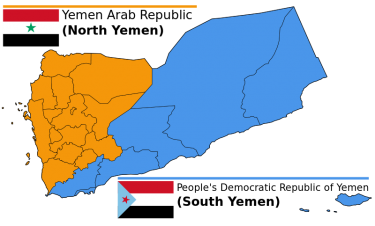 North Yemen (in orange) and South Yemen (in blue) before 1990