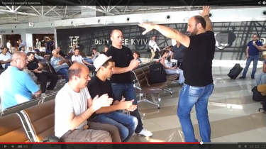 A screenshot of a video with Georgian traditional singing and dancing at Boryspil