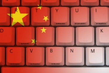 The Great Firewall of China. Image from Digital Trends.