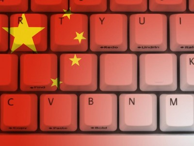 Leaked Xinjiang Police Report Describes Circumvention Tools as 'Terrorist Software'