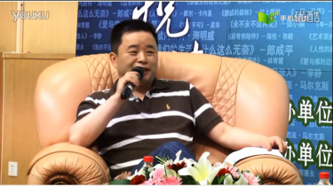 Murong Xuecun meets his fans. (A screenshot from youku)