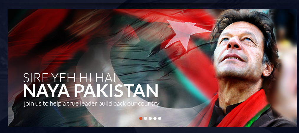 Screengrab from PTI Official Website http://insaf.pk/