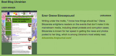 A screenshot of Olena Bilozerska's award-winning blog entry at the Bobs website.