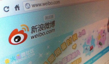 Sina Weibo, China's biggest microblogging service.