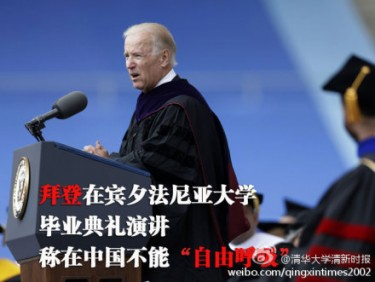 Video of Biden's speech was widely shared on Sina Weibo. (Image from Sina Weibo)