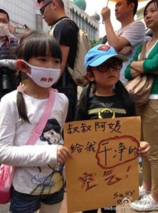 "Sign reads "" Uncle and aunt, we need clean air!"""