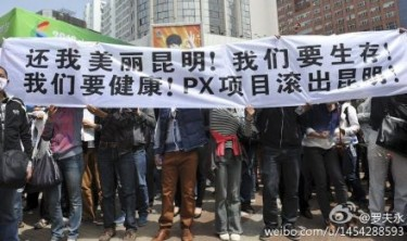 "Sign reads: ""Beatiful Kunming! We need to survive! We want to be healthy! PX—out of Kuming !"""