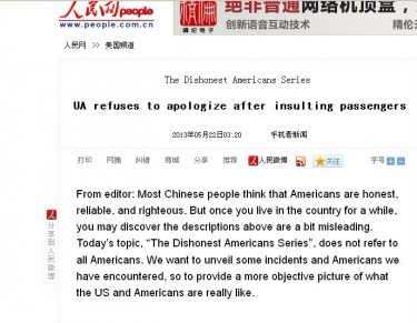 A screenshot of People's Daily's column: The Dishonest Americans