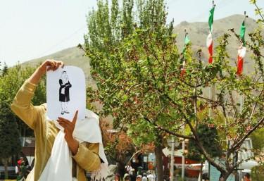 Zahra's campaign in Iran
