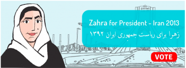 Zahra for President