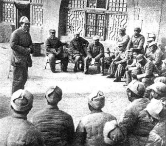 Historical photo of the first Clean-up Campaign in 1941. Mao Zedong gave a talk to the CCP party member in Yan'an. (Public Domain)